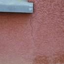 Fissure extérieure verticale